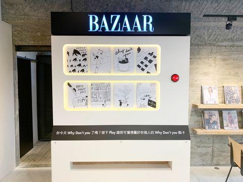 【BAZAAR Cafe】期間限定店5大亮點搶先看!推出馬來貘迷你展+互動遊戲機、打造聯名限定餐點