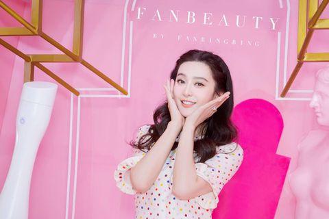 范冰冰,保養品牌,FANBEAUTY,美容儀,美容,面膜