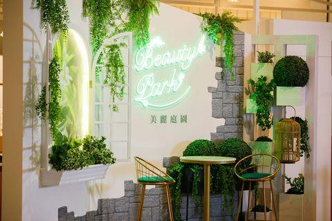 宏匯廣場beauty park美麗庭園
