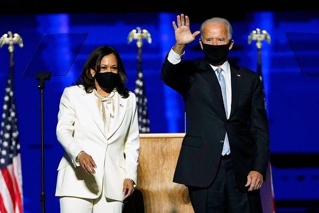 joe biden kamala harris virtual inauguration parade