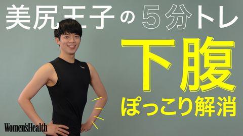 Clothing, Shoulder, T-shirt, Joint, Neck, Arm, Sleeveless shirt, Muscle, Font, Sleeve,