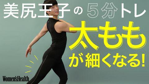 Sportswear, Leg, Font, Dance, Exercise, Dancer, Physical fitness, Aerobic exercise, Choreography,