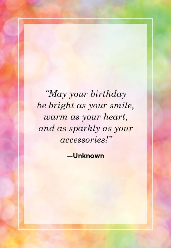 Amazing Birthday Quotes For Your Daughter Happy Birthday Daughter Quotes Personalised Birthday Cards Paralily Jamesorg