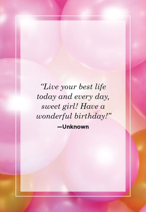 Incredible Birthday Quotes For Your Daughter Happy Birthday Daughter Quotes Personalised Birthday Cards Paralily Jamesorg