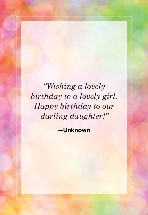 Awesome Birthday Quotes For Your Daughter Happy Birthday Daughter Quotes Personalised Birthday Cards Bromeletsinfo