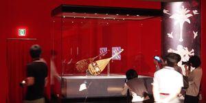 白洲信哉,  御即位記念特別展, 正倉院, 皇室, 法隆寺, 献納宝物, 東京国立博物館