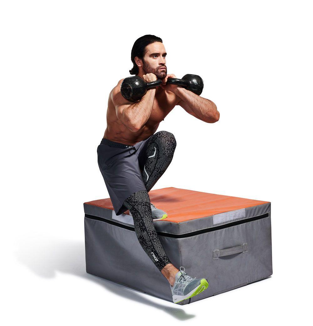 The Best Exercise You're Not Doing: Kettlebell Box Pistol Squat