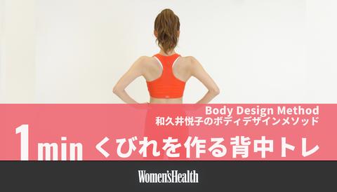 Physical fitness, Shoulder, Yoga, Arm, Joint, Logo, Exercise, Font, Neck, Abdomen,