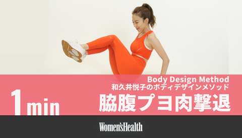 Arm, Joint, Physical fitness, Shoulder, Leg, Logo, Human body, Balance, Font, Muscle,