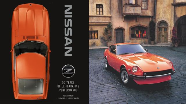nissan z car book cover