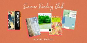 花田さんが選んだ5冊