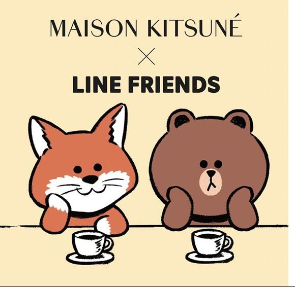 maison kitsune x line friends 週邊商品推薦