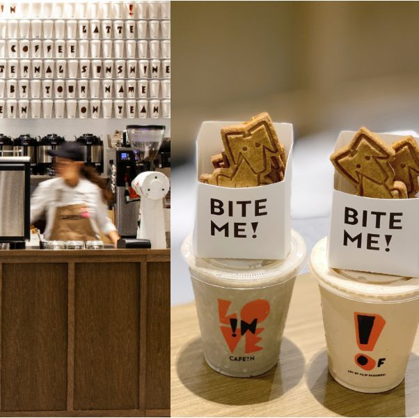 CAFE!N X 蜷尾家推出期間限定「鐵觀音奶昔!」攜手川久保玲御用藝術家打造亞洲首間快閃店