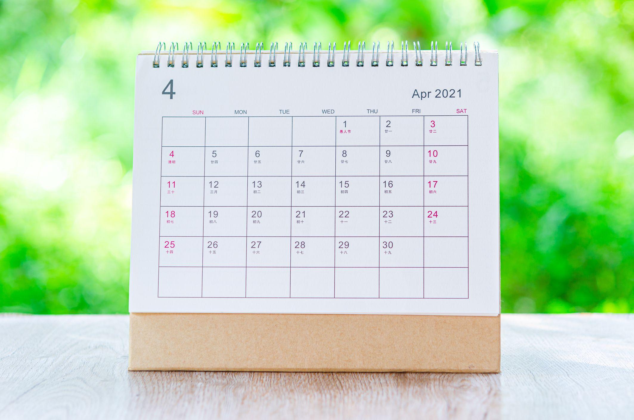 travanj 2021. kalendar