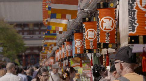Viajeros Cuatro. Tokio