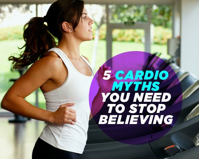 5 Cardio Myths You Need to Stop Believing