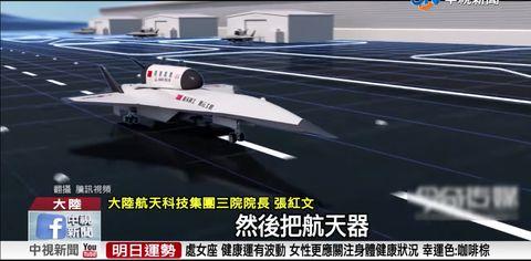 Vehicle, Airplane, Aircraft, Aircraft carrier, Experimental aircraft, Flight, Aviation, Solar vehicle, Model aircraft, Aerospace manufacturer,
