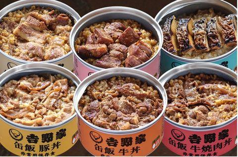 日本吉野家出「缶飯」罐頭飯