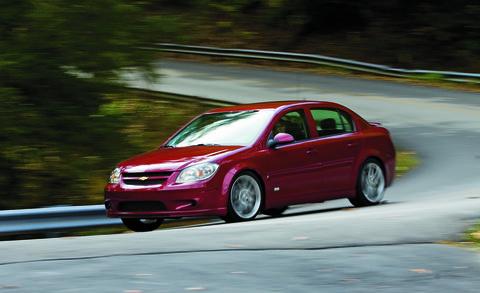 Land vehicle, Vehicle, Car, Mid-size car, Compact car, Chevrolet cobalt, Chevrolet, Full-size car, Automotive design, Family car,
