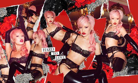 savage x fenty valentine campaign