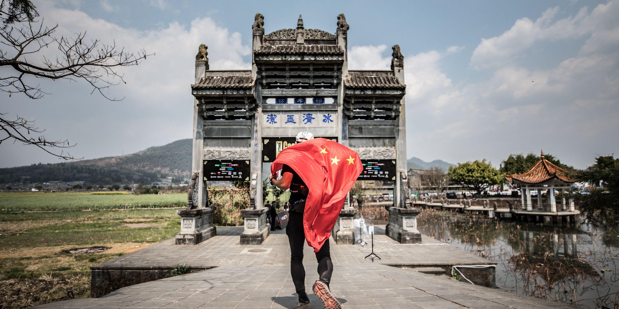 china running