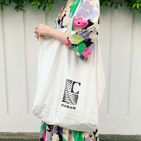 Sleeve, Textile, Street fashion, Pattern, Active shirt, Pattern,