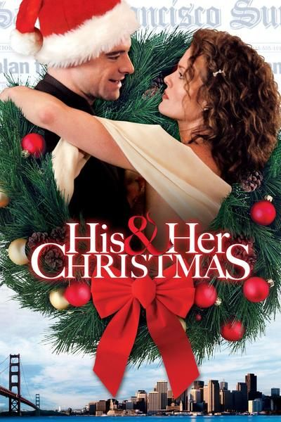 christmas movies on hulu his her