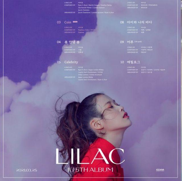 iu新專輯《lilac》全曲目大公開!李知恩親自向naul邀歌,正式合作dean推合唱歌