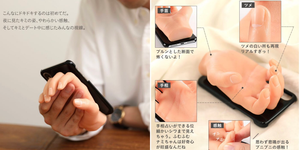 【ELLE怪奇物語】日本發明超柔嫩的「女友之手」手機殼!這樣就能永遠和她的那隻手在一起了⋯⋯