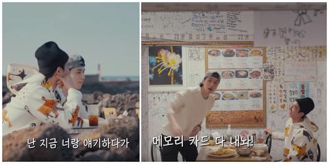 李棟旭和孔劉在《李棟旭想做脫口秀》節目片段