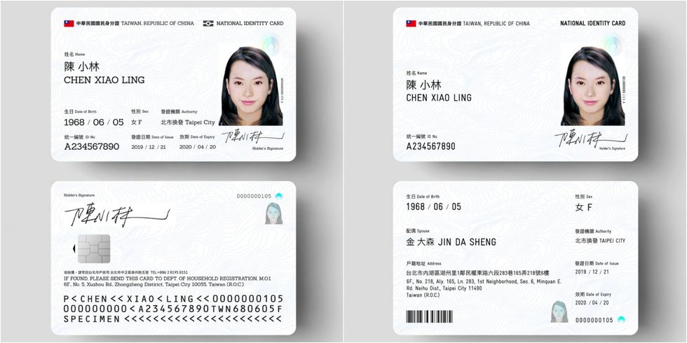 數位身分證
