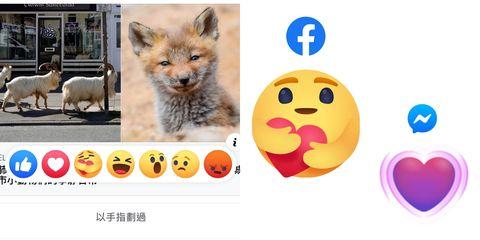 fb最新emoji擁抱愛紫色大心