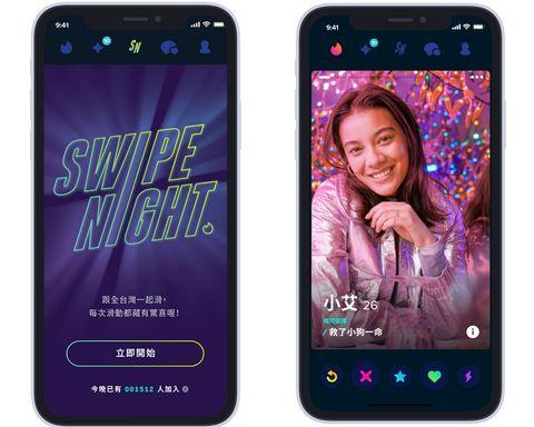 tinder互動式影集《swipe night》3大亮點!第一視角體驗「世界末日前3小時」、左滑右滑結局不同