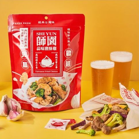 最強追劇零食報到!師園鹽酥雞、韓國火紅烏龜餅乾、大蒜麵包餅乾⋯超涮嘴一吃就停不下來