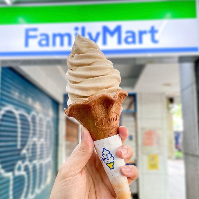 栗子霜淇淋