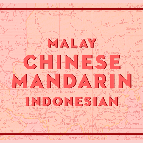 10 common languages that are spoken in asia