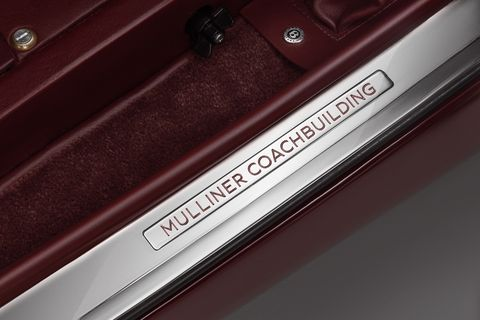 bentley-corniche-sill