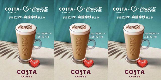 costa has launched a coca cola coffee range