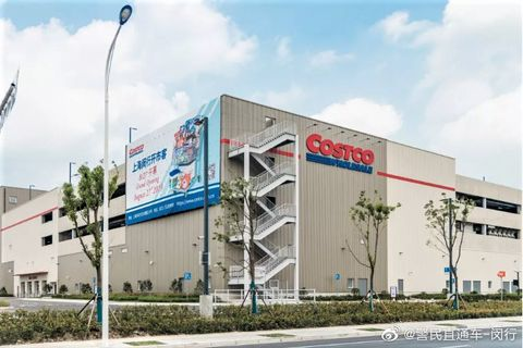 Building, Real estate, Commercial building, Architecture, Facade, Company, Advertising, Signage, Shopping mall, Banner,
