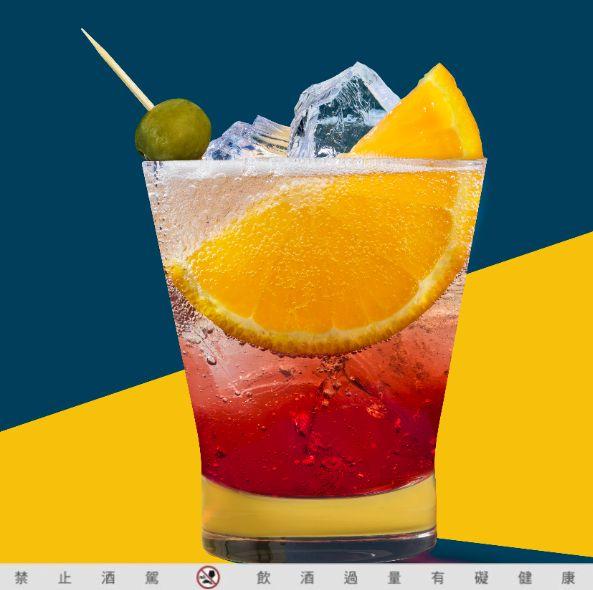 一秒治癒你的「選酒困難症」!這個星座最適合灌烈酒,12星座命定調酒推薦!