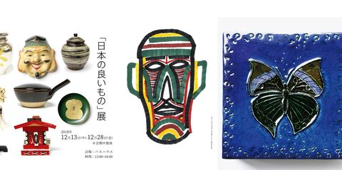 Illustration, Art, Graphic design,