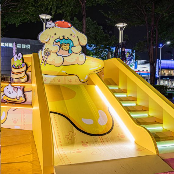 漢神巨蛋週年慶「三麗鷗奇幻樂園」
