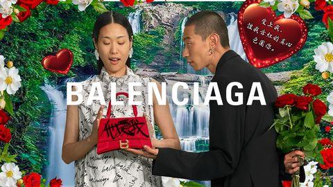balenciaga hourglass 情人節系列紅色沙漏包 送禮形象照