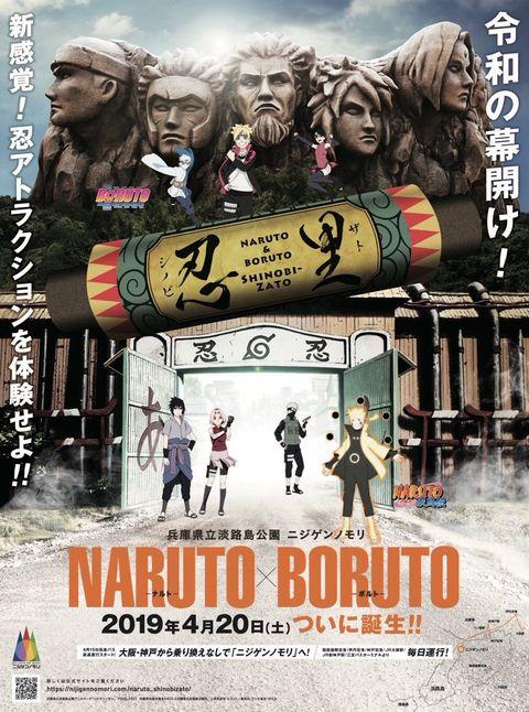 Poster, Movie, Advertising,