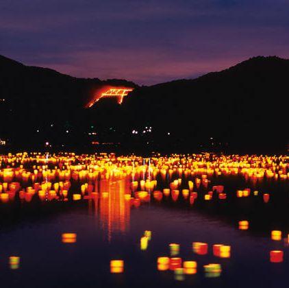 Night, Reflection, Orange, Hill, Amber, Heat, Mountain range, Evening, Dusk, Geological phenomenon,