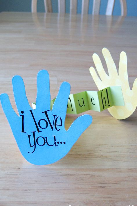 Father's Day Crafts Preschool - Day in My Life Love  You This Much Card