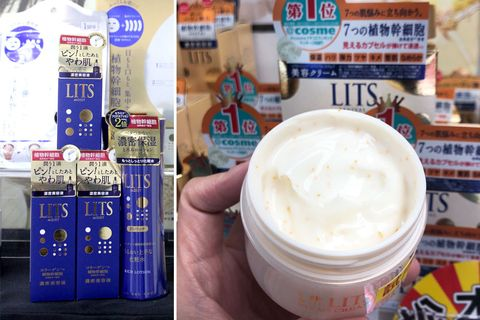 松本清二號店,日本藥妝,美白,牙膏,APAGARD,特惠折扣,獨家新品,誠品南西,beauty