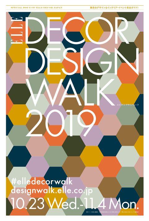 designwalk