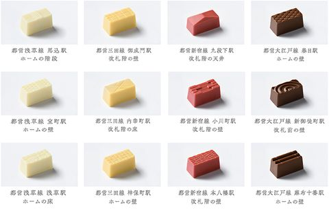 Food, Material property, Chocolate, Confectionery, Rectangle, Cuisine, Dessert, Toffee, Square,