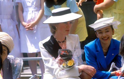 Charles and Diana Visit Japan